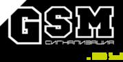 GSM сигнализации в Солигорске