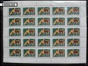 В листах почтовые марки СССР!