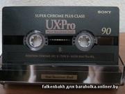 Куплю аудиокассеты.