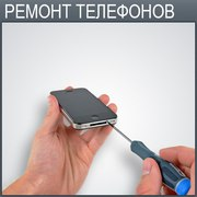 Ремонт телефонов, планшетов,  ноутбуков в Солигорске